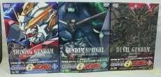 メモリアルボックス版 機動武闘伝Gガンダム3巻セット|バンダイビジュアル