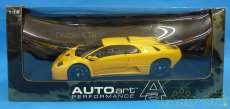 Lamborghini DIABLO GTR 2001|AUTOart