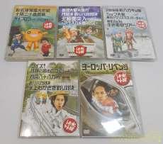 水曜どうでしょうDVD全集5巻セット|HTB北海道テレビ