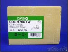 未使用品 LEDダウンライト|DAIKO