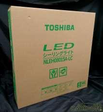 【未開封・未使用】シーリングライト|TOSHIBA