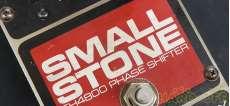 【エレハモ的フェイズサウンド】SMALL STONE|ELECTRO HARMONIX