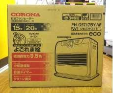 未使用品 石油ファンヒーター|CORONA