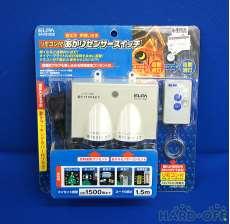 未使用品 あかりセンサースイッチ|ELPA