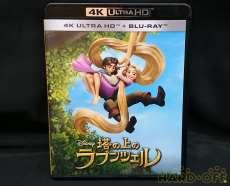 【塔の上のラプンツェル】4K UHD+BD|ウォルト・ディズニー・ジャパン