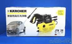 【未使用品】 高圧洗浄機|KARCHER