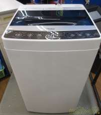 5kgたて型洗濯乾燥機|HAIER