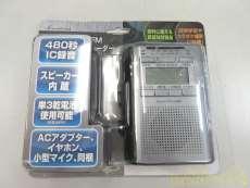 ポータブルカセットレコーダー|TOHO