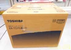 スチームオーブンレンジ|TOSHIBA