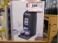 コーヒーメーカー・ジューサー|INVENTUM