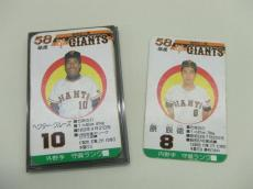 タカラプロ野球カード 58年度 読売巨人軍 30枚 TAKARA