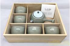 百年庵茶灰釉|深川製磁
