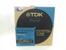 BS/110度CSアンテナ BCS-45DHV|TDK