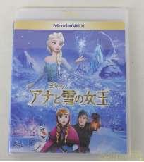 アナと雪の女王|