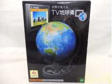 TV地球儀|エポック社