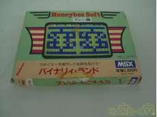 バイナリティ・ランド MSXカセットテープ|