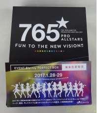 765★ プロアイドルマスター 