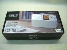 ICZ-R51(未使用品)|SONY