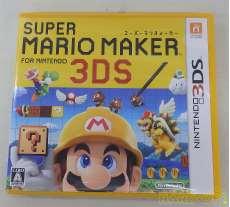 スーパーマリオメーカー 3DS|