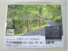DRY-ST3000d (未使用品)