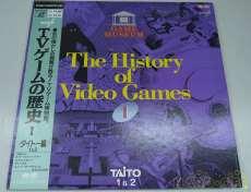 TVゲームの歴史 タイトー編|