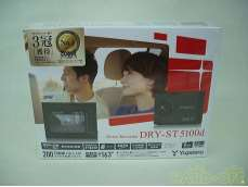 DRY-ST5100d (未使用品)|YUPITERU