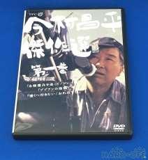 映画/ドラマ|TFC