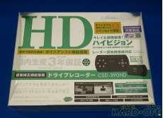 【送料無料】CSD-390HD|CELLSTAR
