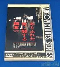 映画/ドラマ PIONEER