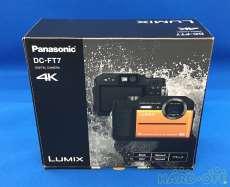 4K LUMIX 未使用品|PANASONIC
