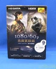 ビデオキャプチャデバイス I・O DATA