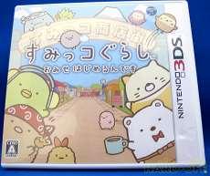 3DSソフト|日本コロムビア