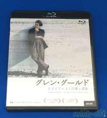 ブルーレイ classic|角川書店