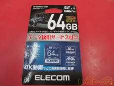 SDXCカード ELECOM