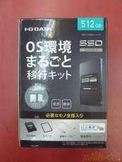 SSD 512GB|I・O DATA