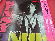 邦楽|KING