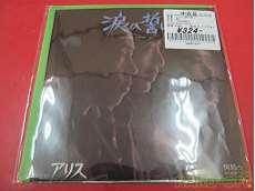 邦楽 TOSHIBA