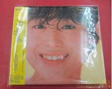 邦楽 SONY MUSIC RECORDS