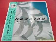 JAZZ/fusion|Polydor Records