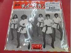 洋楽 OVERSEAS RECORDS