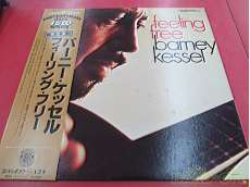 JAZZ/fusion|KING RECORD