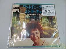 洋楽|Decca Records