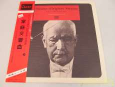 classic|徳間書店インターメディア