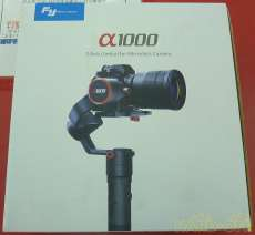3軸カメラスタビライザー|FEIYUTECH
