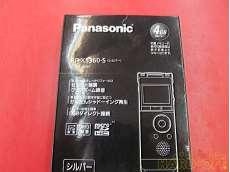ICレコーダー PANASONIC
