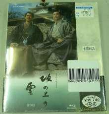 坂の上の雲 第3部|NHK