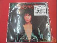洋楽|Arista Records
