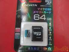 microSDカード|その他ブランド