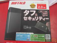 USB/eSATA 外付けHDD