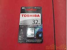 SDHCカード|TOSHIBA